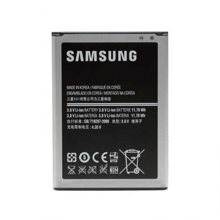 Batterie SAMSUNG GALAXY NOTE 2 - 3100 mAh